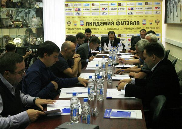 Собрание клубов дивизиона Центр первенства России по мини-футболу в высшей лиге