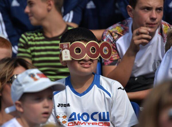 1000 дней до начала ЧМ-2018 по футболу