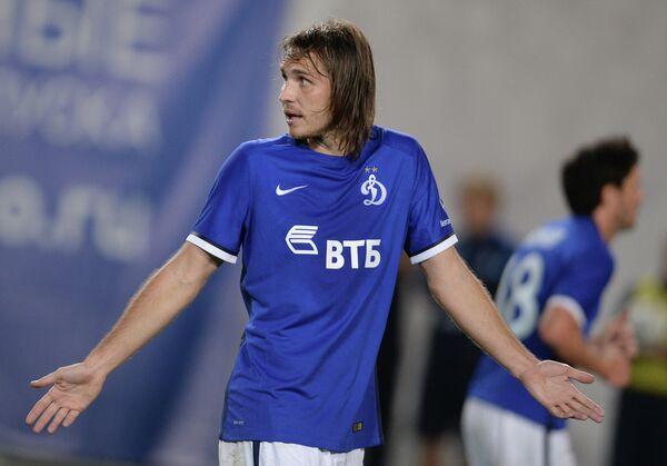 Защитник Динамо Виталий Дьяков