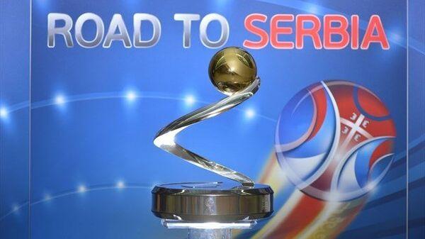 Чемпионат Европы 2016 года по мини-футболу