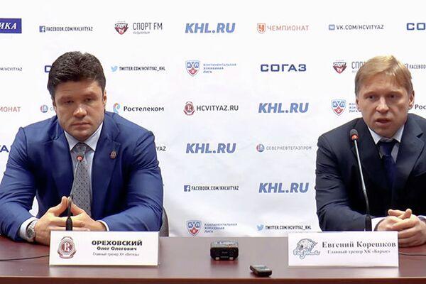 Главный тренер ХК Барыс Евгений Корешков (справа)