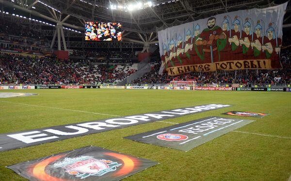 Стадион Казань-Арена перед началом матча группового этапа Лиги Европы между Рубином и Ливерпулем