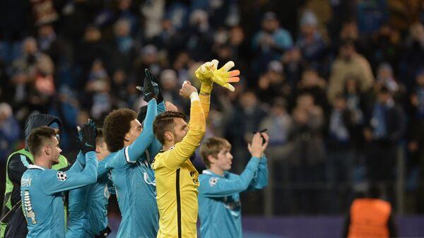 Футболисты Зенита благодарят болельщиков после победы над Валенсией