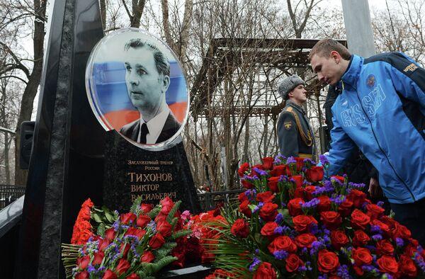Открытие памятника легендарному хоккейному тренеру Виктору Тихонову