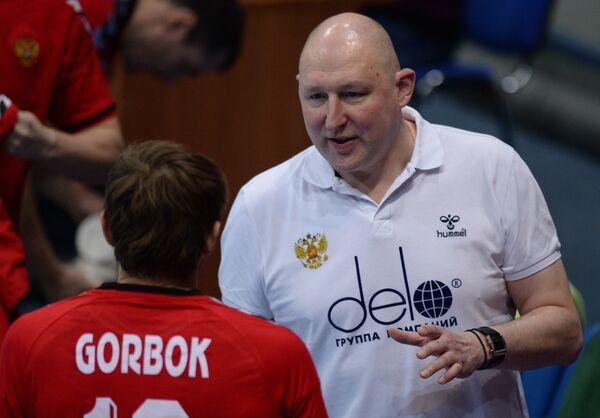 Тренер мужской сборной команды России по гандболу Дмитрий Торгованов (справа) и левый полусредний Сергей Горбок