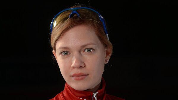 Татьяна Бородулина