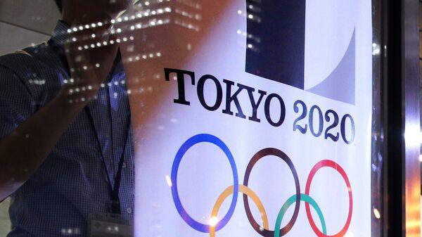 Логотип ОИ-2020 в Токио