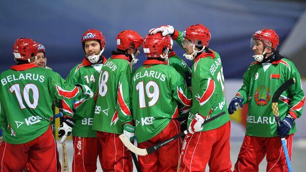 Хоккей с мячом. Чемпионат мира. Матч Латвия - Белоруссия