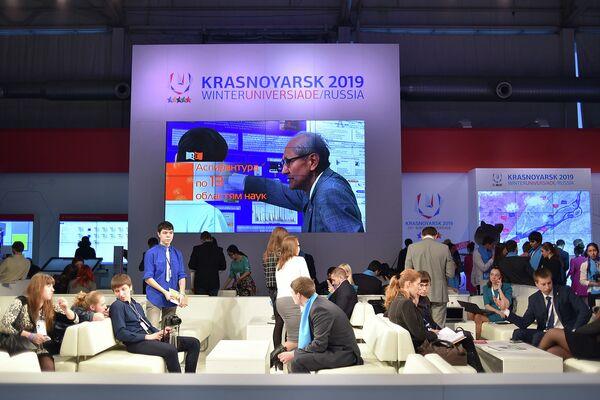Презентация Универсиады 2019 года в Красноярске