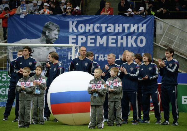 Игроки команды России на церемонии открытия международного футбольного турнира Кубок легенд имени Константина Еременко