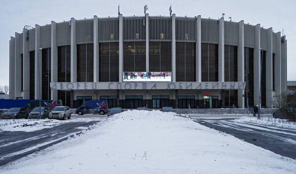 Дворец спорта Юбилейный в Санкт-Петербурге