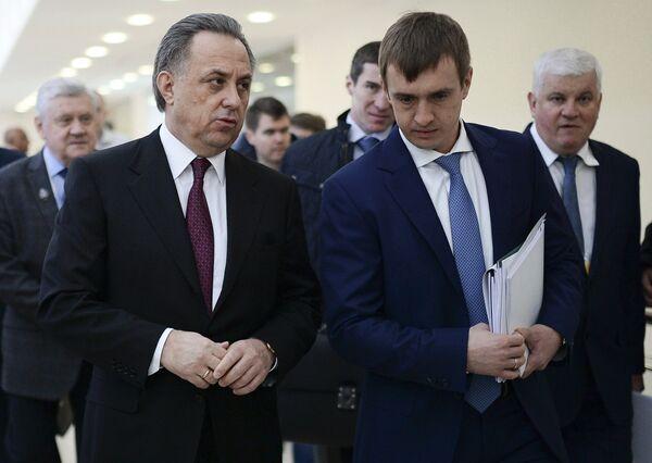 Виталий Мутко (слева) и Александр Алаев