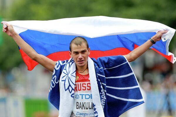 Сергей Бакулин
