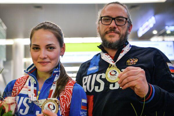 Анастасия Брызгалова и Василий Гудин