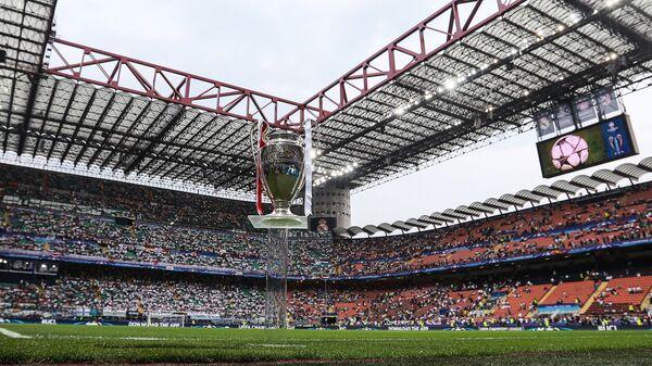 Кубок УЕФА Лиги чемпионов 2015/16 на стадионе Сан-Сиро в Милане