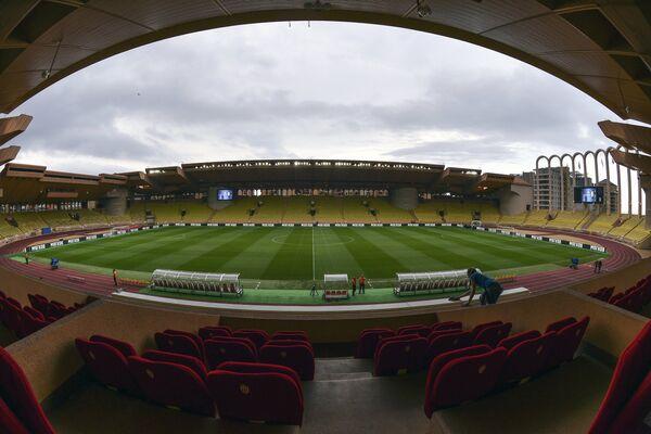 Стадион Луи II в Монако
