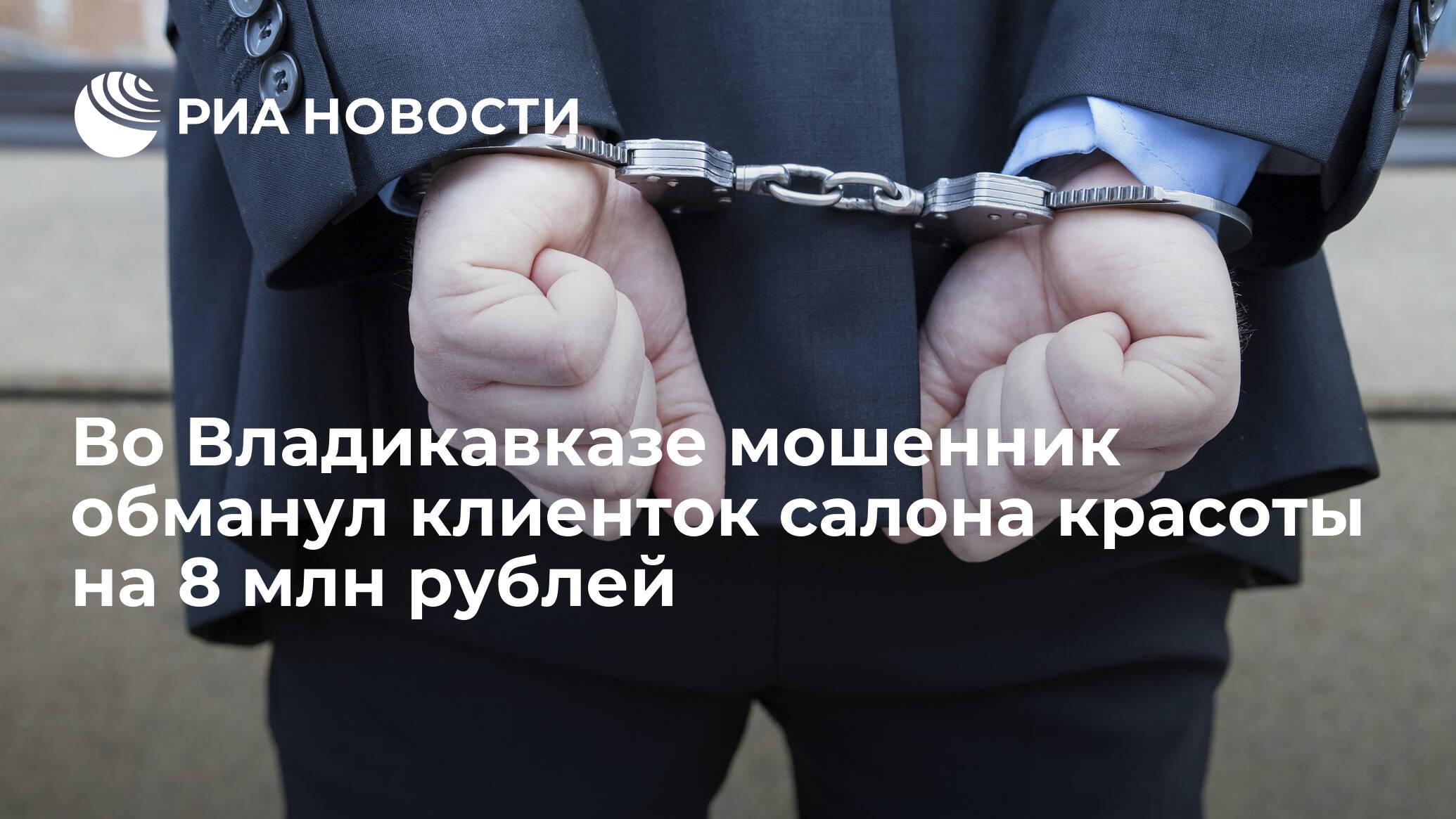 кредит по паспорту владикавказ