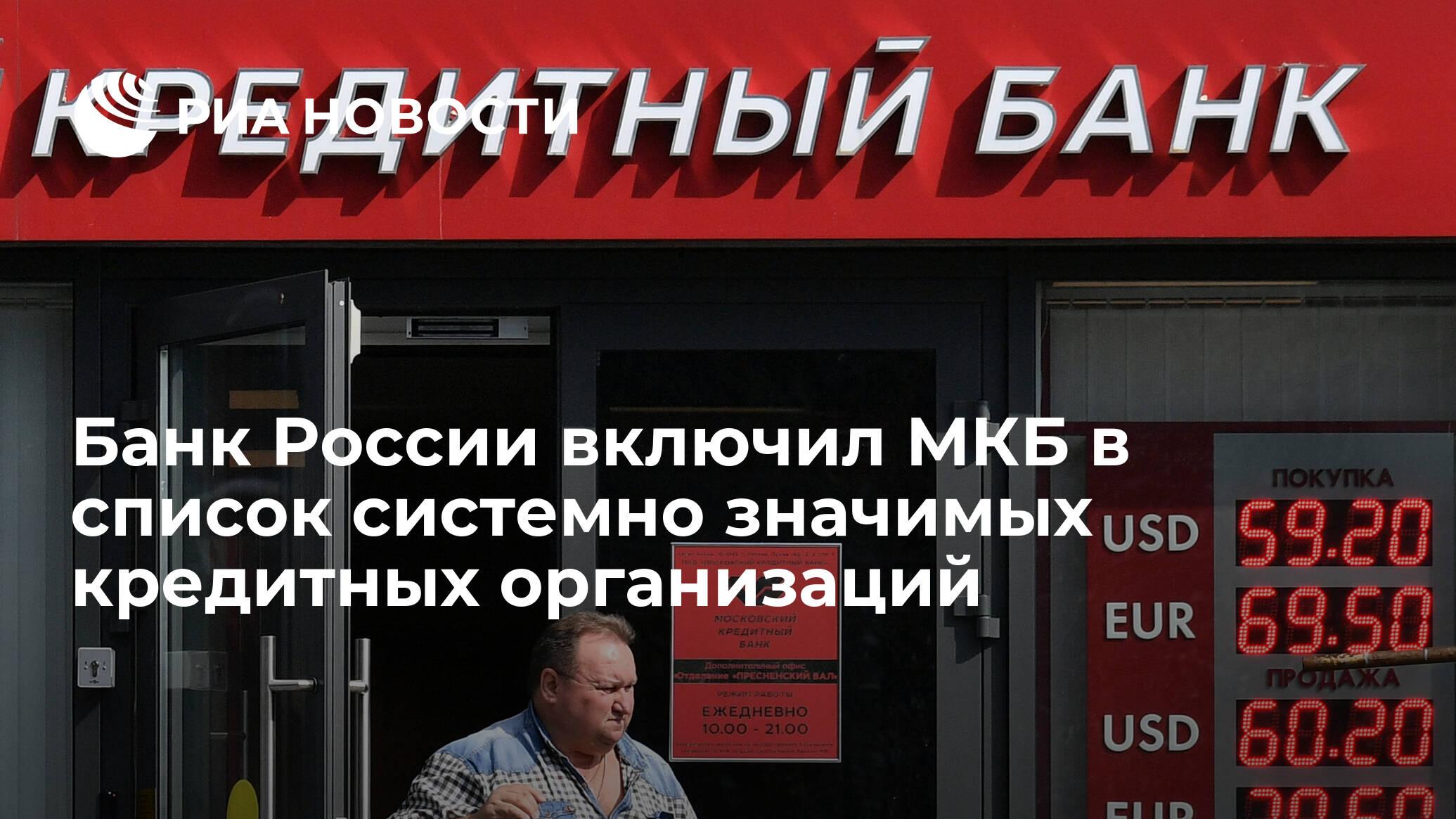 Почта банк кредит на карту сбербанка