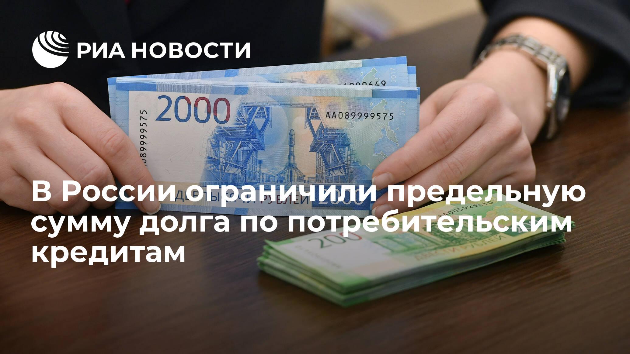 Совкомбанк кредит онлайн заявка на кредит