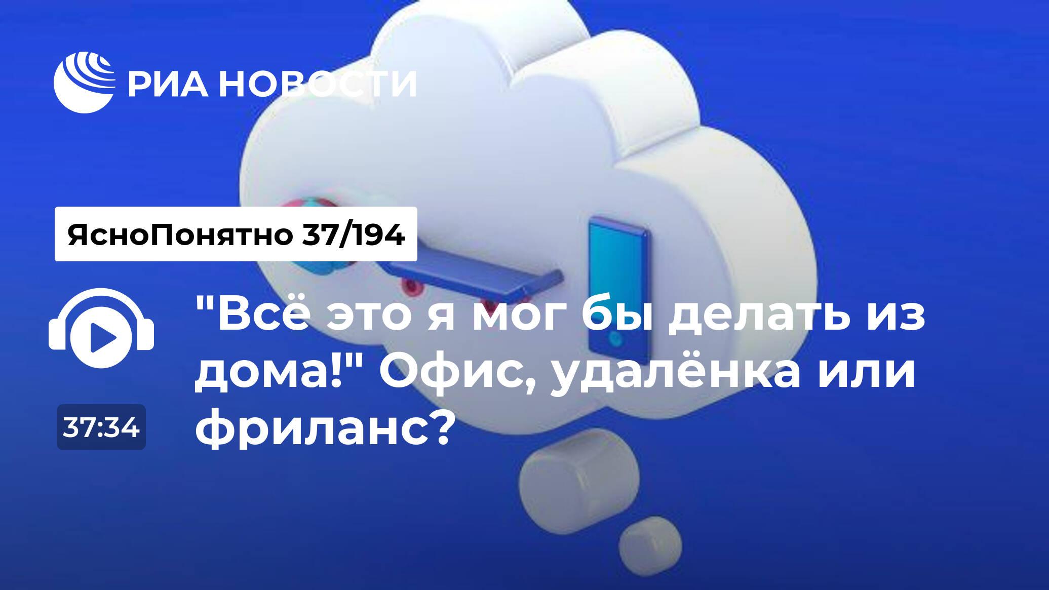 https://ria.ru/20190718/1556640428.html