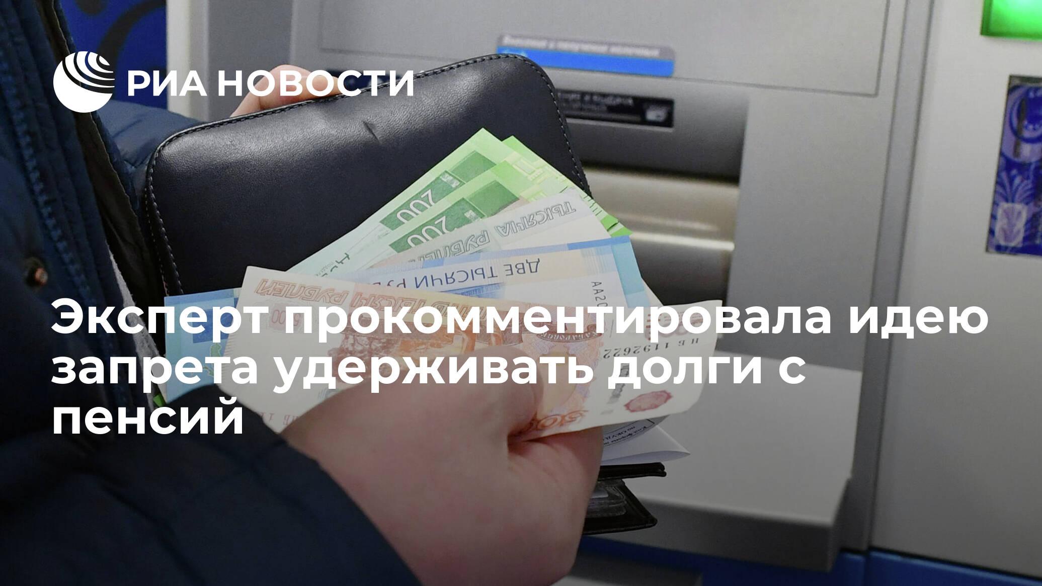 получить кредит в втб 24 без справок и поручителей на карту