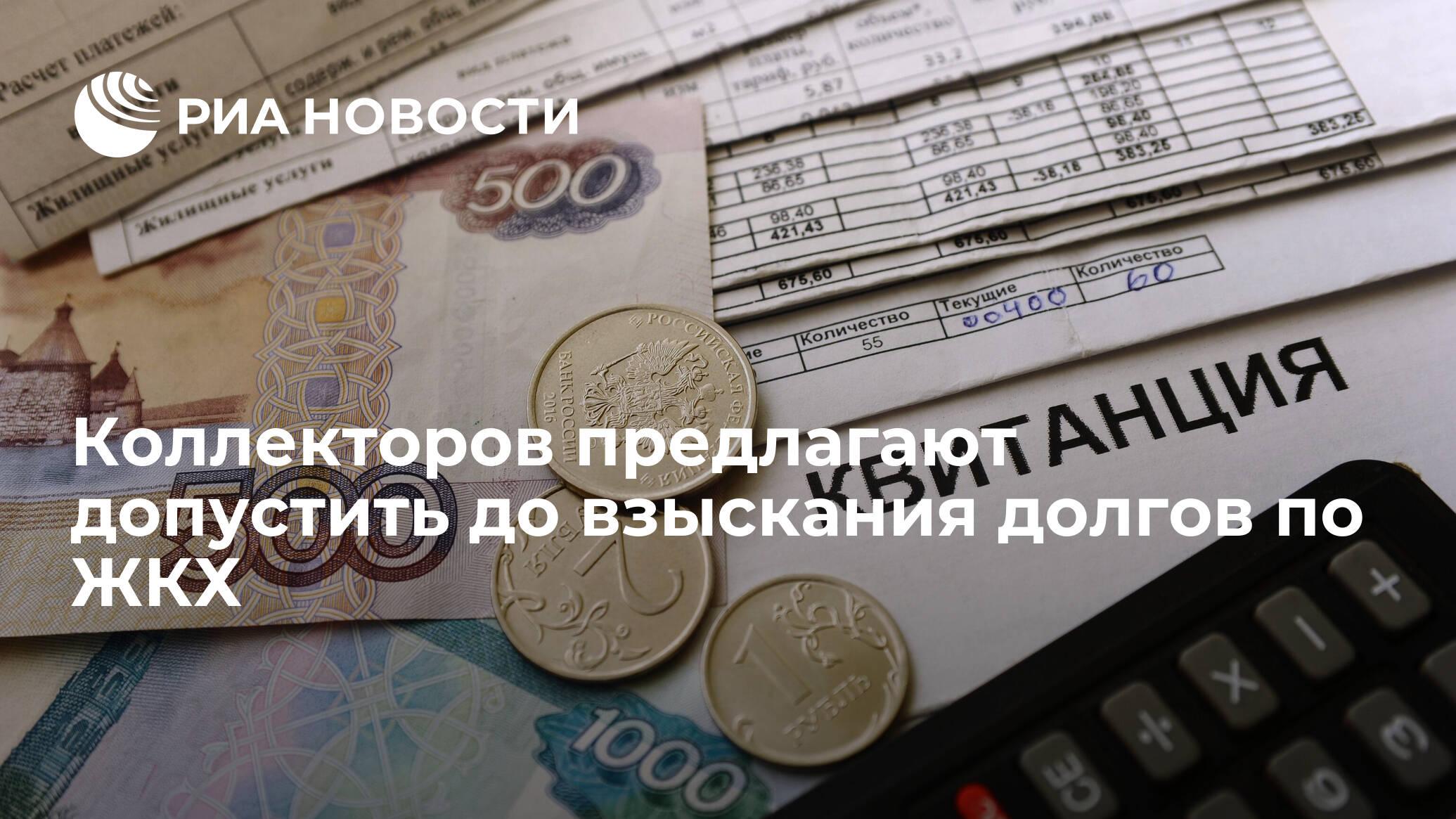 Банки где можно взять кредит без справок с плохой кредитной историей
