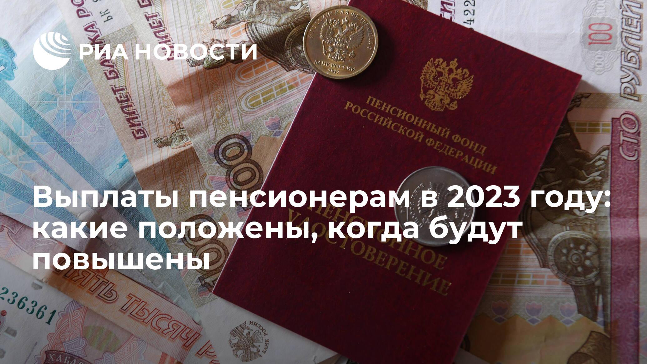 https://cdn23.img.ria.ru/images/sharing/article/1733797173.jpg?15249306411621962832