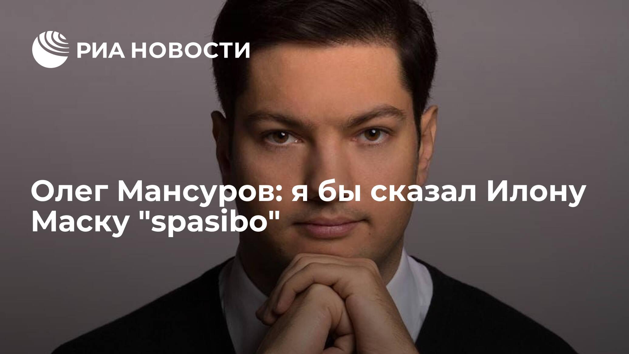 https://cdn23.img.ria.ru/images/sharing/article/1736287168.jpg?17362644281623308416
