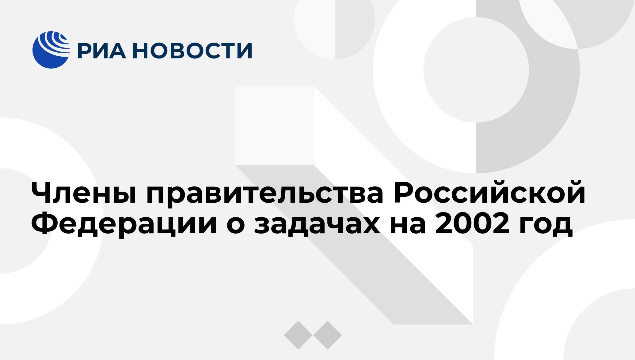 Безвозвратные кредиты сайт в красноярском крае