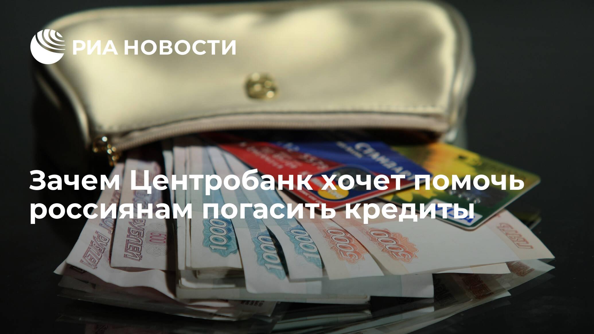 кредит на недвижимость беларусбанк отзывы