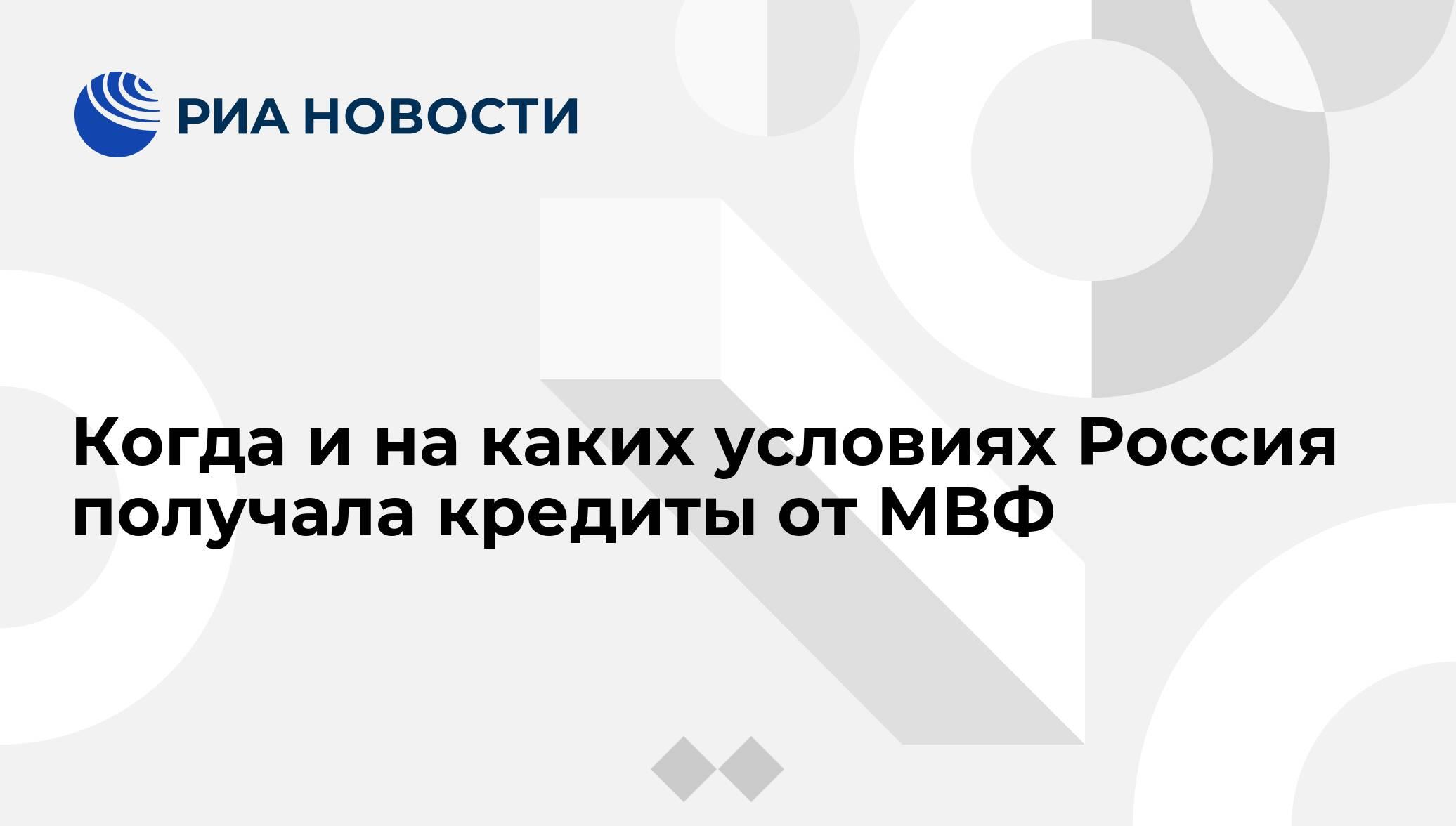 кредитная карта русский стандарт оформить заявку